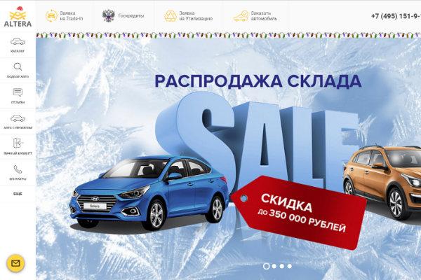 Автосалон в москве 27 автосалоны тойота в москва официальный дилер