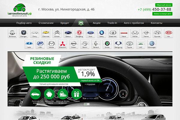 Автосалон в москве carline договор залога купли продажи автомобиля