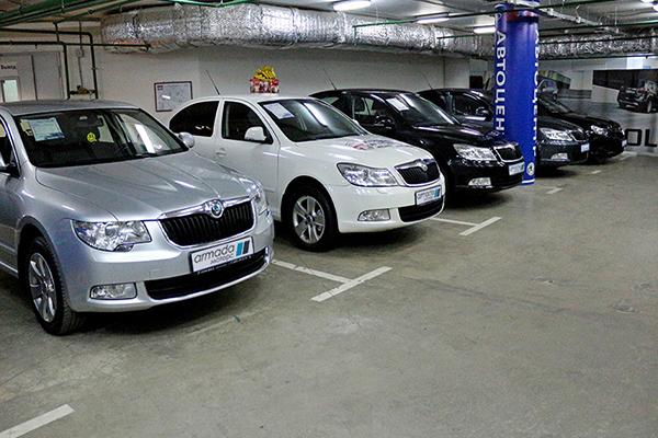 Отзывы автосалон армада авто москва как вернуть деньги за страховой полис осаго после продажи авто