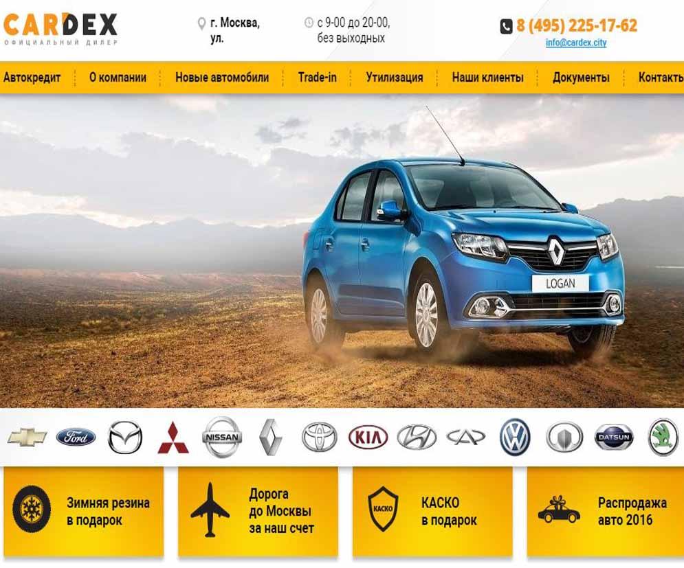 Отзывы об автосалоне вавилов city в москве автоломбард продажа б у авто москва