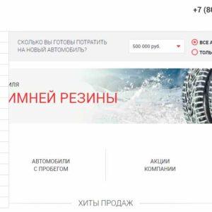 Сайт Мак Моторс