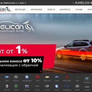 Пеликан Мото Сайт