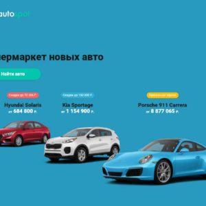 Сайт Автоспорт
